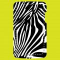 Tiere Handy Hülle. Selbst gestalte ein Zebra Handy Hülle. Wildtiere Design.